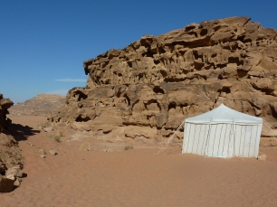 My own Bedouin tent
