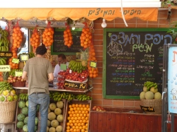Fresh Fruit Stand, Tel Aviv