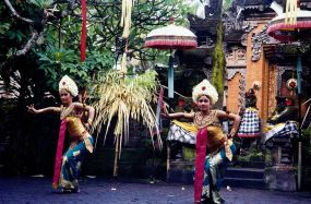 A Balinese dance performance