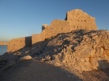 Fortress guarding the southern tip of Pag Island